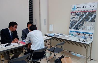大田区産業プラザ展示会
